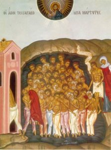 Севастийские мученики. 22 марта — день памяти 40 Севастийских мучеников. [youtube=https://www.youtube.com/watch?v=d6Yfden5wKM&rel=0] Сорок мучеников Севастийских — это святые первых веков христианства. Их житие оставило глубокий след в истории веры Христовой. В 313 году римский император святой Константин Великий дал христианам свободу. Но был в Риме и второй правитель — Ликиний. Ярый язычник, он не только замыслил возобновить гонения на верующих во Христа, но и готовился предать Константина и стать единоличным императором Рима. Начать массовые убийства предатель решил с военных, среди которых было немало последователей Спасителя. В городе Севастии как раз было одно из таких — христианских — войск. Под началом язычника Агриколая находилась целая дружина христиан — сорок воинов, прославленных многими победами. По наущению Ликиния, Агриколай попытался заставить их принести жертву языческим богам, но те отказались, за что были брошены в тюрьму. Там воины молились Христу, и было им откровение, что «претерпевший до конца, тот спасен будет». Наутро коварный Агриколай вновь попробовал склонить войско отречься от Спасителя. Но и во второй раз потерпел неудачу. Христиан вновь бросили в темницу. Через неделю их судили. Языческому суду отважные воины отвечали твердо: «Возьми не только наше воинское звание, но и жизни наши, для нас нет ничего дороже Христа Бога». Мучеников хотели побить камнями, но булыжники не долетали до них — будто сам Дух Святой защищал их от смерти. И вновь заключили христиан в тюрьму. Во время молитвы они услышали: «Верующий в Меня, если и умрет, оживет. Дерзайте и не страшитесь, ибо восприимете венцы нетленные». И вот, когда наступил морозный зимний день, мучеников привели к местному озеру и оставили там под стражей — обнаженными, прямо на льду, где плескалась холодная вода. Рядом растопили баню, чтобы в смертной агонии воины отреклись от Христа и променяли Его на тепло... Но лишь один из страдальцев не выдержал и побежал к бане — и тут же упал перед ней