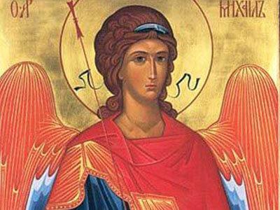 19 сентября — день памяти Архистатига Михаила